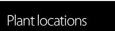 Kaydon Bearings plant locations